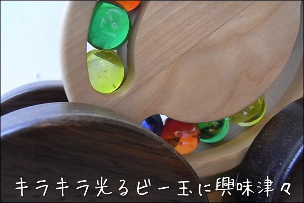 hikiguruma3