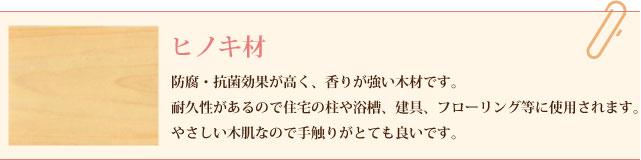nagomiDteburu_001_img01
