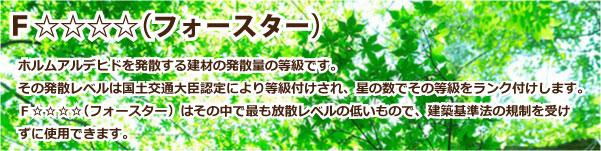 nagomiDteburu_003_img