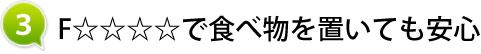 nagomiDteburu_003_title