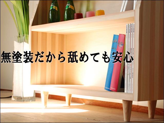 sugibook3