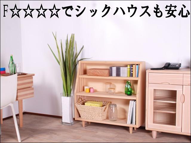 sugibook4