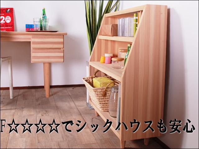sugibook5