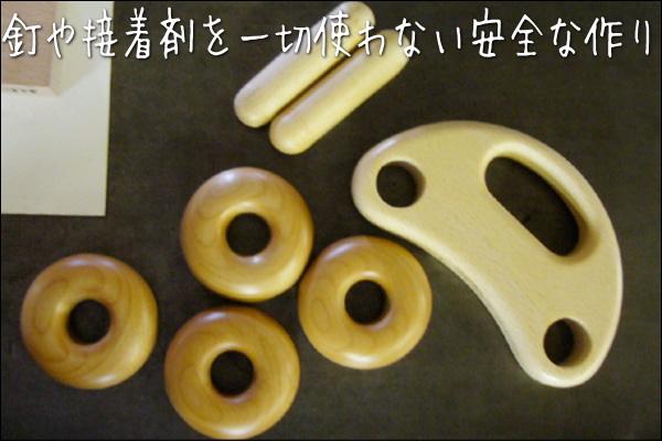 yositaka4