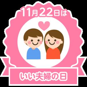 stamp_1122