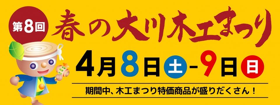 TOP-4-960x360