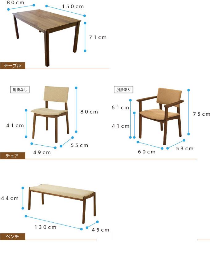 RTテーブル 溝・チェアー肘サイズ