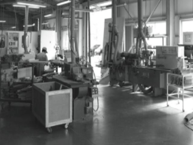 平田椅子工場
