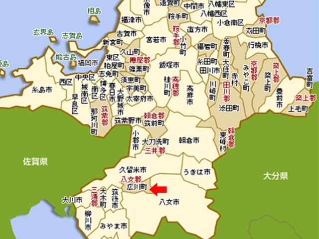 生産地地図 広川