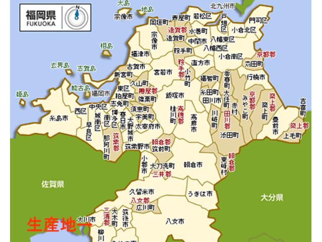 生産地地図 大川