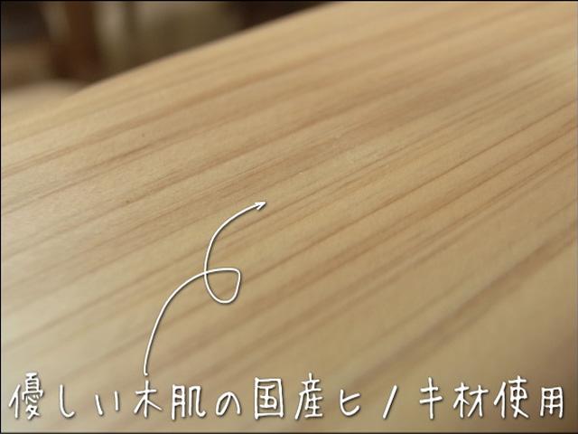 九州産ヒノキダイニングチェアーC-808 木肌