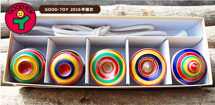 g_toy_k_03