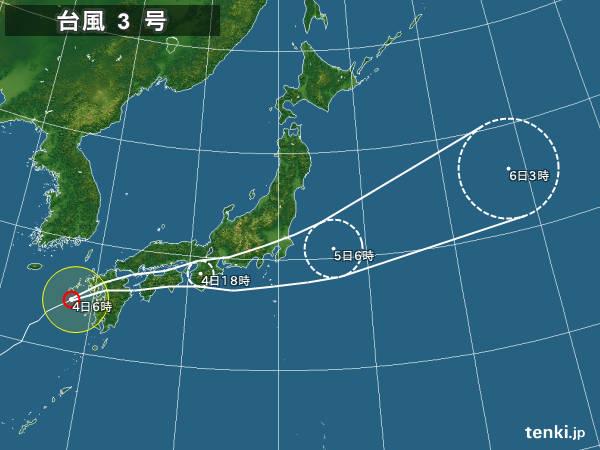 typhoon_1703_2017-07-04-06-00-00-large
