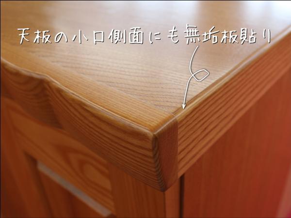 琴下駄箱イメージ12