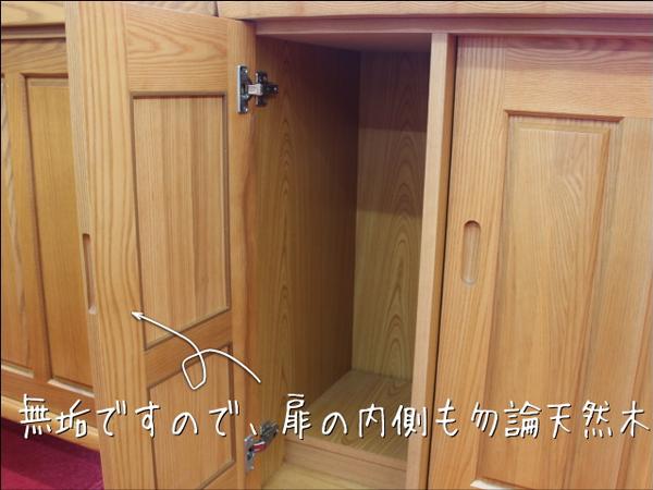琴下駄箱イメージ9