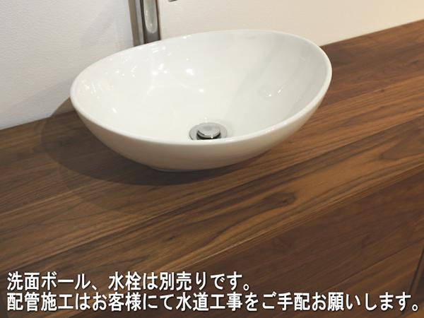 洗面台イメージ10