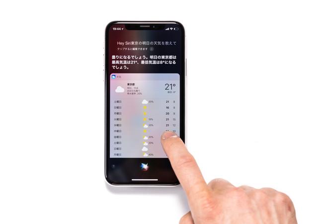 iPhonexIMGL6695_TP_V1[1]