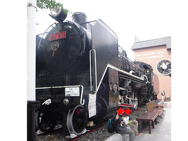 嵯峨嵐山駅蒸気機関車